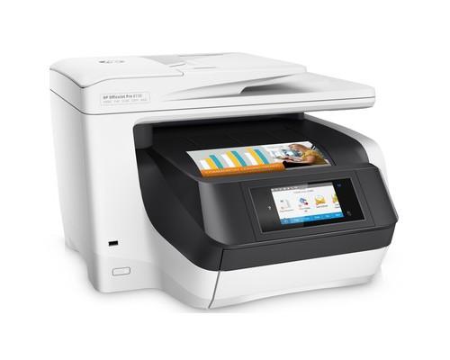Струйное МФУ HP OfficeJet Pro 8730 - (610747К)