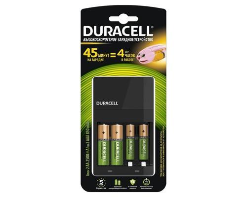 Зарядное устройство Duracell Cef14 для 4-х аккумуляторов АА/ААА в комплекте 2 аккумулятора АА 2500 mAh и 2 аккумулятора ААА 850 mAh - (686342К)