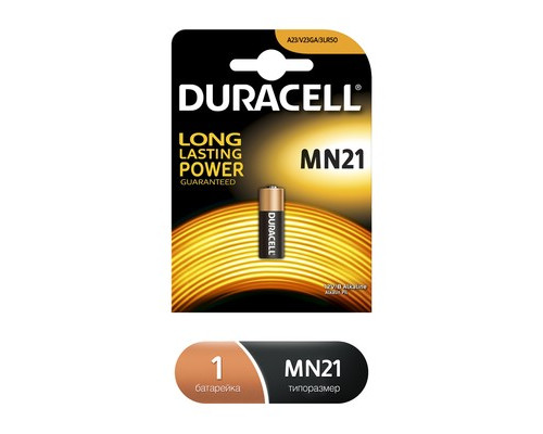 Батарейка Duracell MN21 - (349355К)