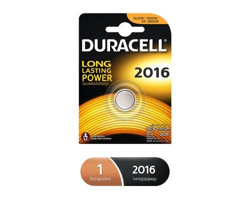 Батарейка Duracell таблетка CR2016 - (349352К)