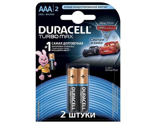 Батарейки Duracell Turbo Max мизинчиковые ААA LR03 2 штуки в упаковке - (73520К)