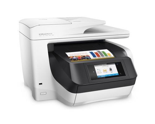 Струйное МФУ HP OfficeJet Pro 8720 - (610746К)