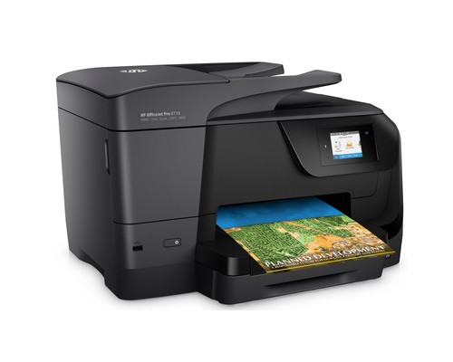 Струйное МФУ HP OfficeJet Pro 8710 - (610745К)