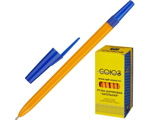 Ручка шариковая Школьник синяя оранжевый корпус толщина линии 0,7 мм - (354339К)