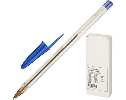 Ручка шариковая синяя толщина линии 0.7 мм - (354340К)