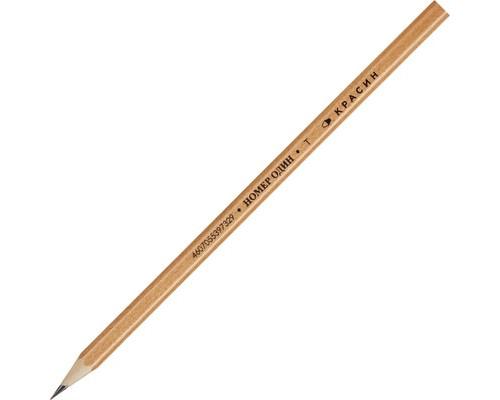 Карандаш чернографитный Красин Номер 1 Н зточенный - (514972К)
