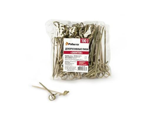 Пики для канапе Paterra Завитки бамбуковые длина 90 мм 100 штук в упаковке - (656068К)