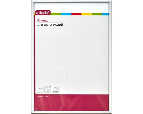Рамка А4(21х30)ATTACHE серебро, алюминиевый багет, настенная