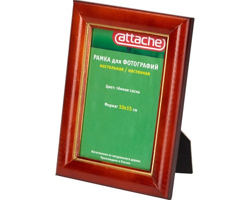 Рамка 10х15 ATTACHE темн.орех+золото+лак,деревянный багет 25мм,н/н