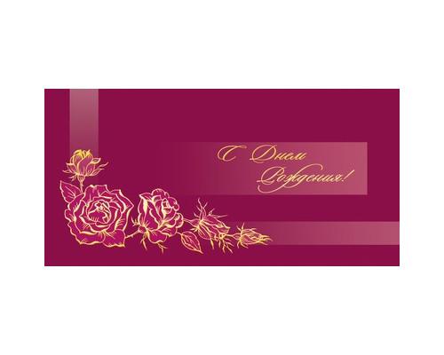 Открытка .С днем рождения!Малиновый фон,розы фольгой.10шт/уп.,1293-05