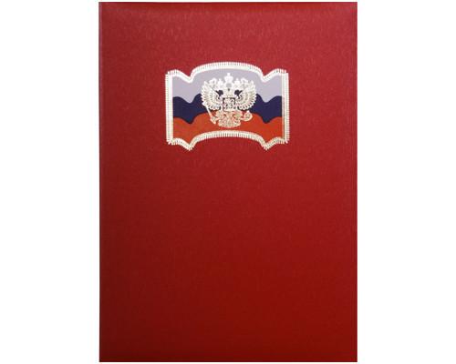 Папка адресная ФЛАГ,ГЕРБ балакрон (красн. шелк) 25шт/уп.