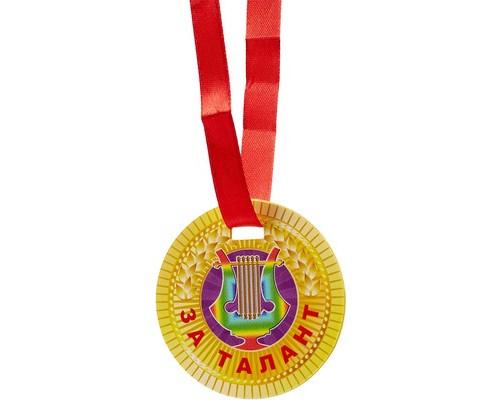 Сувенир Медаль За талант