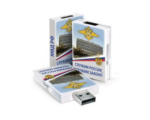 Флеш-память 4Гб Служим России, служим Закону ФЛ-02