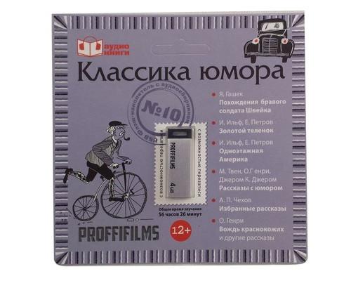 Флеш-память USB с аудио-сборником № 10 4Gb PROFFI PFM030