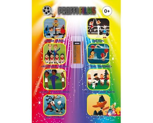 Флеш-память USB со сборником мультфильмов № 16 8Gb PROFFI PFM016