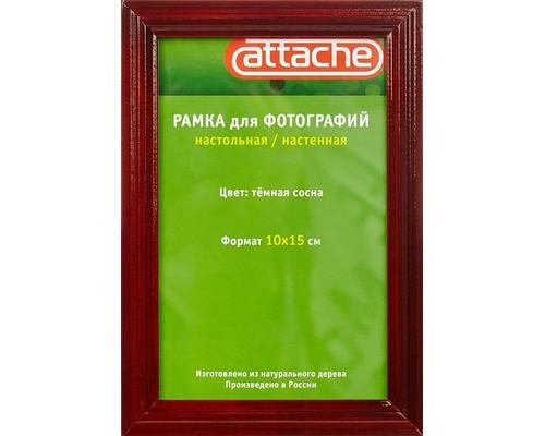 Рамка 10х15 ATTACHE коньяк+лак, деревянный фигурный багет 14мм,н/н