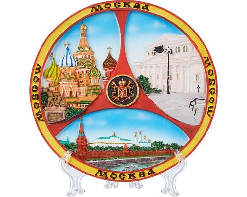 Сувенир Тарелка 15 см. Москва-3 в1 900063