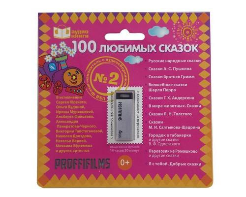 Флеш-память USB с аудио-сборником № 2 4Gb PROFFI PFM022