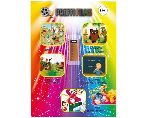 Флеш-память USB со сборником мультфильмов № 2 8Gb PROFFI PFM002