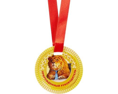 Сувенир Медаль Прирожденный руководитель