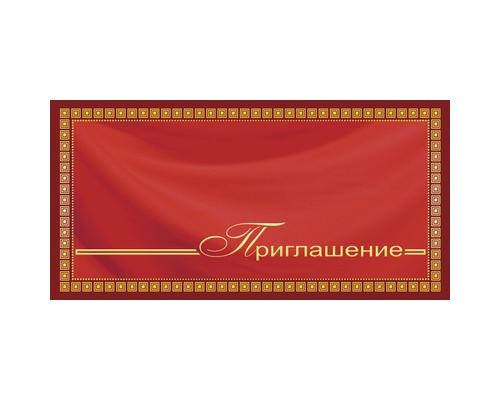 Открытка .Приглашение!Орнамент фольгой,красный фон.10шт/уп.,1306-05