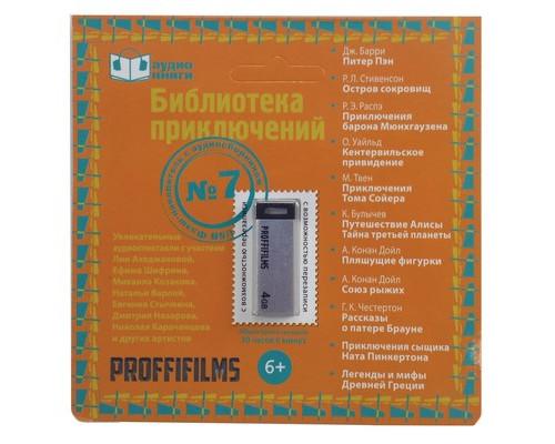 Флеш-память USB с аудио-сборником № 7 4Gb PROFFI PFM027