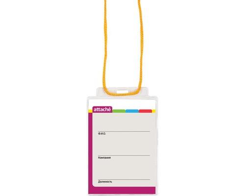 Бейджик Attache вертикальный с желтой тесьмой для карточек 70х102 мм - (45074К)