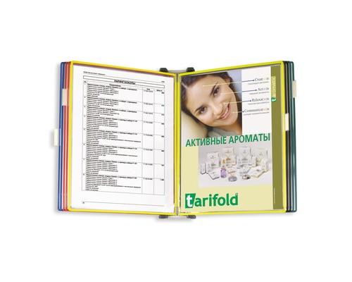 Демосистема настенная Tarifold 10 панелей А3 цвета в ассортименте - (78262К)
