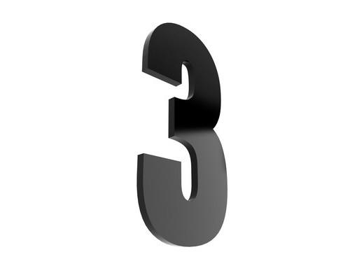 Табличка с номером 3 на клеящейся основе - (529748К)