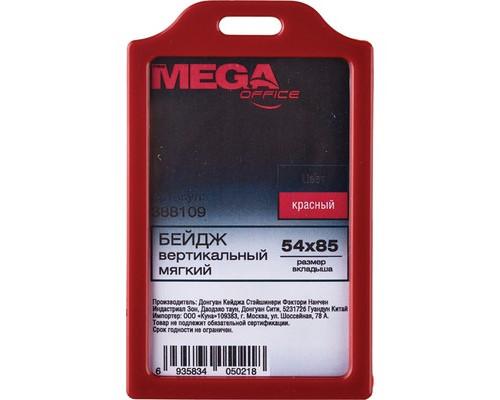 Бейджик вертикальный ProMega Office красный для карточек 54х85 мм - (388109К)