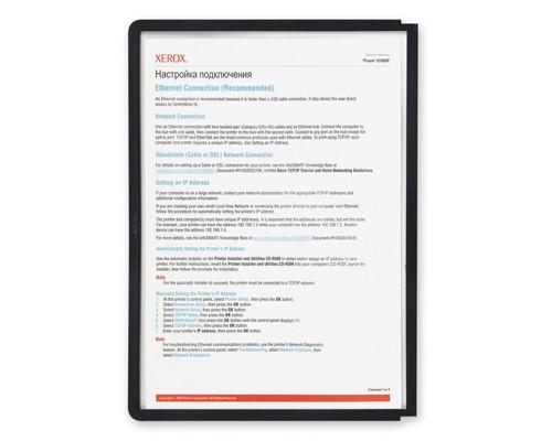 Панель для демосистемы Durable Sherpa А4 черная 5 штук - (115655К)