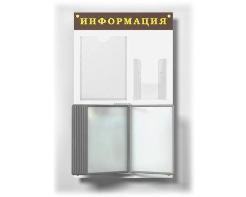 Информационный стенд настенный Информация А4-А5 пластиковый белый-темно-вишневый 2 отделения + 10 демопанелей - (333295К)
