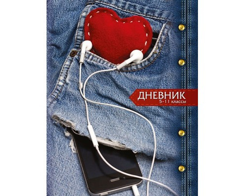 Дневник школьный ст.кл.,Джинсовый,40л,7БЦ(1103-1232)