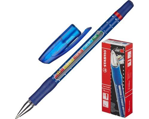 Ручка шариковая STABILO Exam Grade 588/41 синий