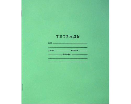 Тетрадь школьная ,зеленая, 12л, клетка С 264
