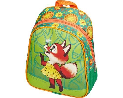 Рюкзак дошкольный №1 School Лисенок