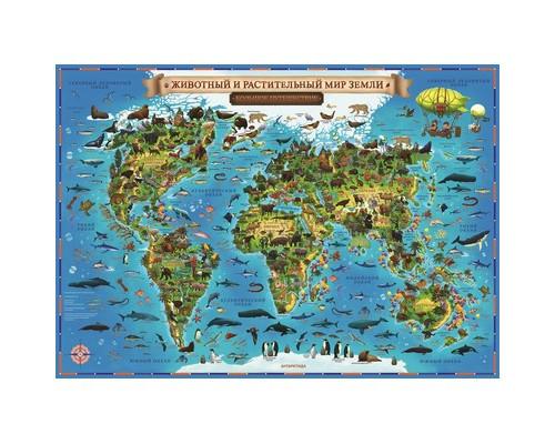 Учебная карта Животный и растительный мир Земли,101х69см,ламин.тубус