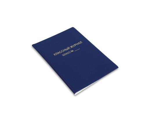 Обложка д/журнала, учебн,непрозрач,310х440,ПВХ,200