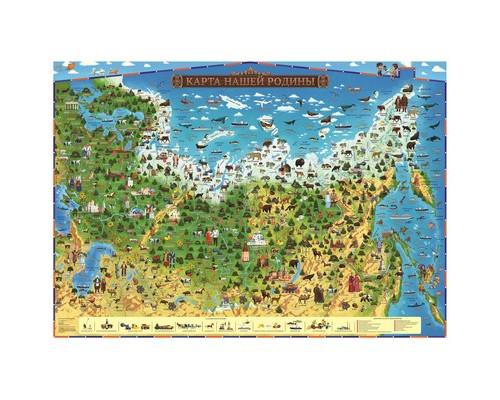 Учебная карта Нашей Родины,101х69см,ламинация,тубус