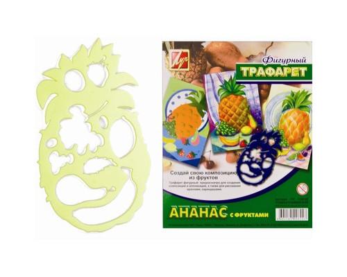 Трафарет фигурный,Ананас с фруктами,17С 1148-08