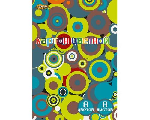 Картон цветной №1School,Калейдоскоп,8л,8цв,А4, мел