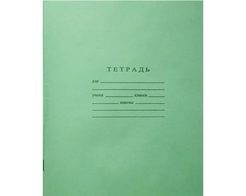 Тетрадь школьная ,зеленая, 12л, широкая клетка (вид6) С 840