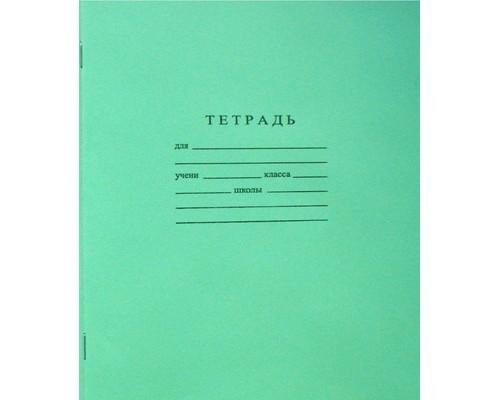 Тетрадь школьная ,зеленая, 12л, косая линейка С 274