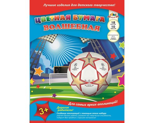 Бумага цветная 18л,10цв,А4,Мяч,крепление скоба(С0192-11).