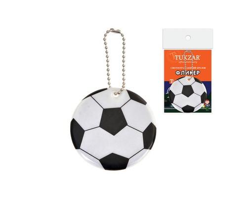 Брелок светоотражающий Мяч диам. 6 см TZ 12878