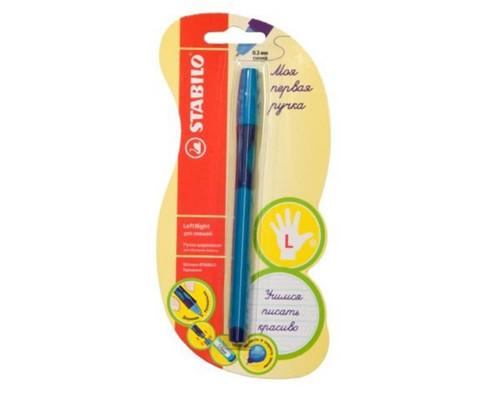 Ручка шариковая STABILO LeftRight д/левш. 6318 0,3мм синий ст.1шт/бл. (Р)