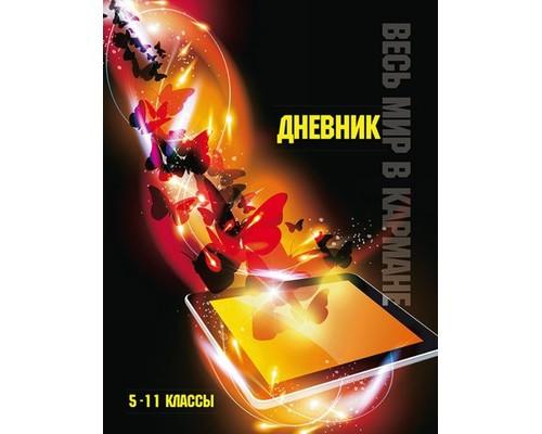 Дневник школьный ст.кл,Гаджет,40л,7БЦ(1103-1233)