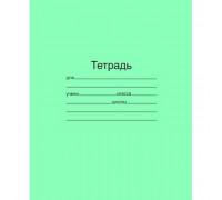 Тетрадь школьная 24л. Зелёная обложка Маяк, офсет, линия Т5024 Т2 1Г