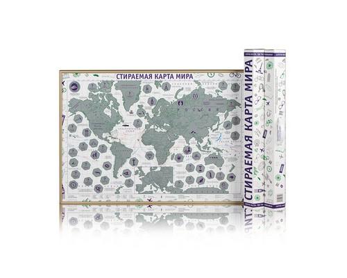 Карта Скретч мира Color Edition фиолет., А2, 59х42см, с ручкой