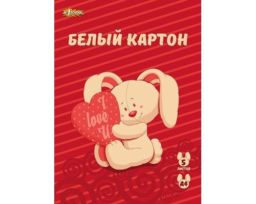 Картон белый,№1School,5л,А4,немел,Зайка